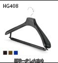 HG408